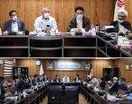بازدید جمعی از نمایندگان مجلس شورای اسلامی از مجتمع پتروشیمی بندرامام
