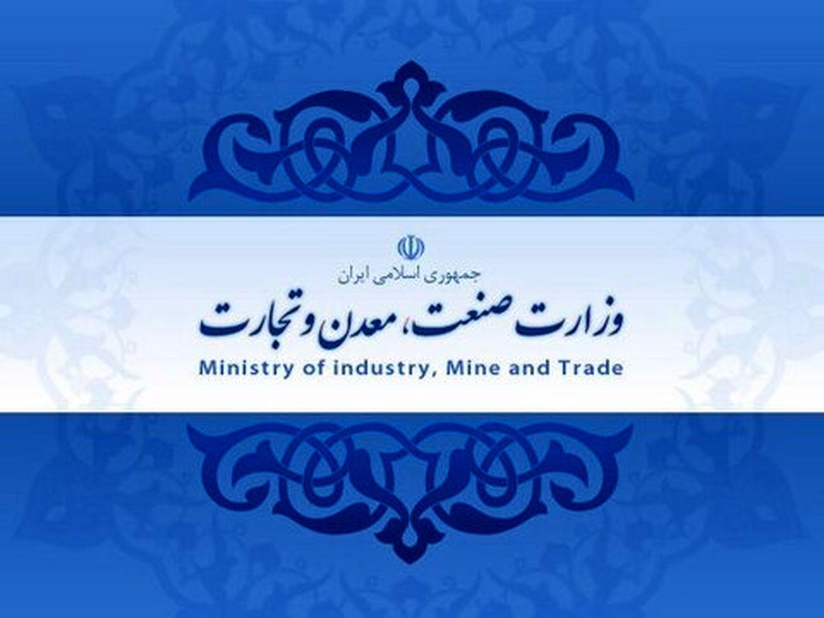 افزایش ضرایب از دستور کار وزارت صمت خارج میشود