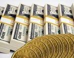 قیمت طلا، قیمت سکه، قیمت دلار، امروز یکشنبه 98/5/20 + تغییرات