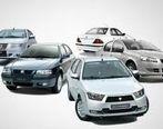 ایران خودرو افزایش قیمت خودرو ها را تکذیب کرد