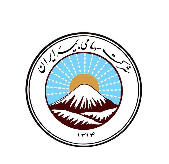 تخفیفات ویژه بیمه ایران به مناسبت هفته دولت