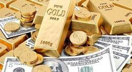 نرخ ارز دلار سکه طلا یورو | دوشنبه 20 اردیبهشت | 1400/2/20