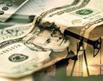 قیمت جهانی نفت | 13 اردیبهشت