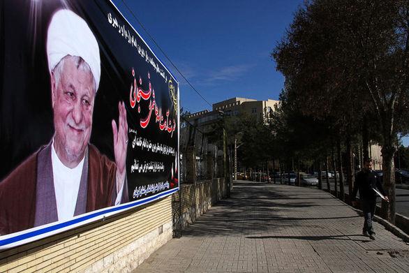 برگزاری مراسم سالگرد آیت الله هاشمی در مشهد