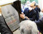 افتتاح درمانگاه تخصصی بانکملی ایران در زائرسرای بانک ملی ایران در مشهد