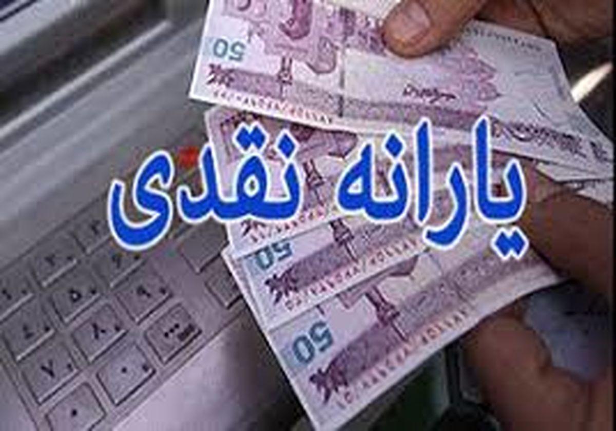 هشدار | مراقب باشید یارانه خود را به اشتباه حذف نکنید