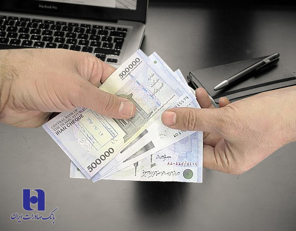 قدردانی سرپرست صندوق بازنشستگی کشوری از بانک صادرات ایران