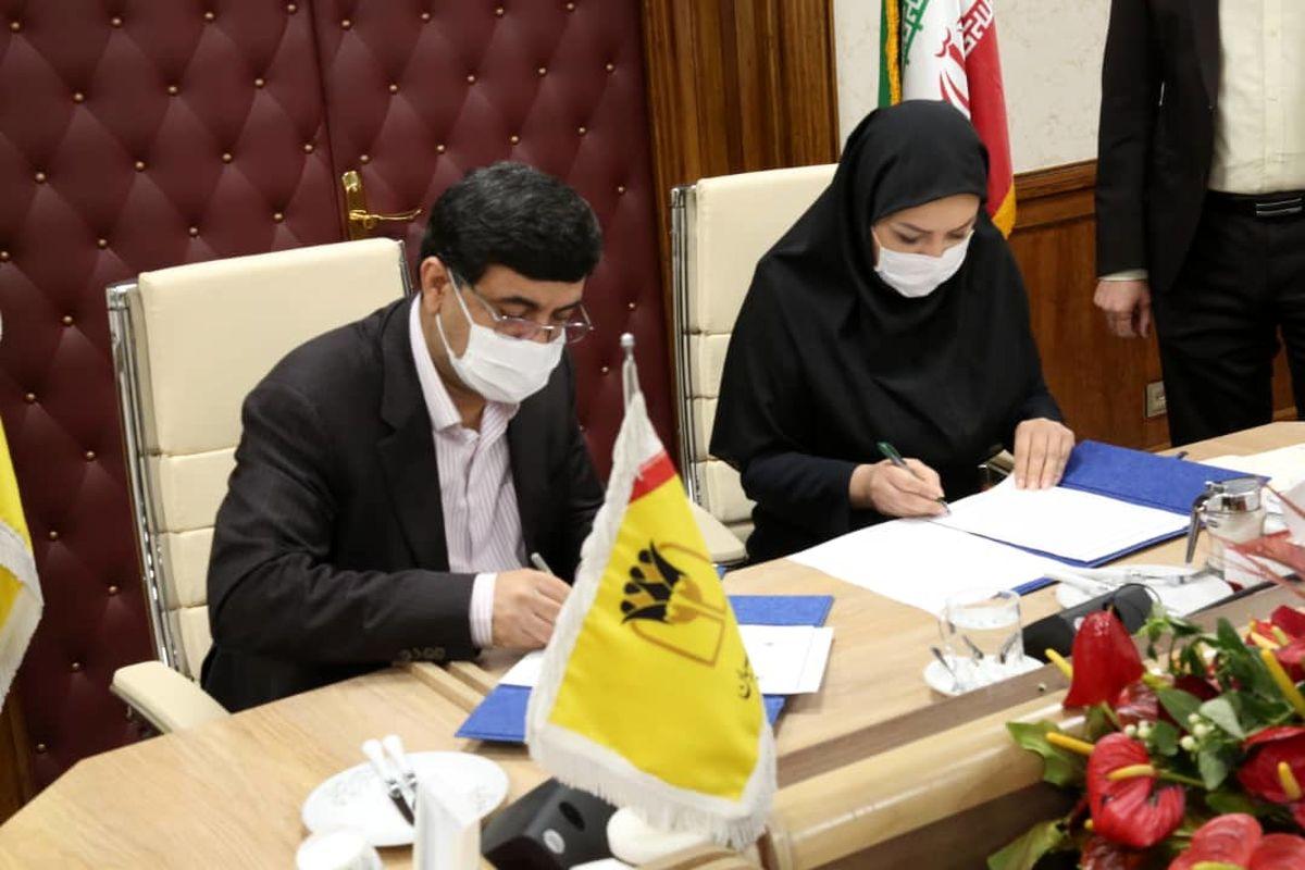 امضا تفاهم نامه همکاری فیمابین صندوق ضمانت صادرات و بانک پارسیان