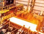 تشکیل کارگروه جهش تولید در فولاد اکسین خوزستان
