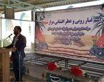 آیین غبار روبی و عطر افشانی مزار شهدا و تجلیل از کارگران بسیجی