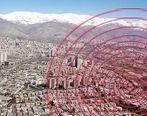 همه چیز در مورد خطرناک ترین گسل تهران