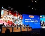 تقسیم سود ۹۳۰ تومانی برای هر سهم در مجمع عمومی عادی سالیانه شرکت پتروشیمی پارس