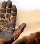 خبر بد | این کارگران عیدی نمی گیرند