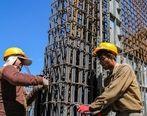 کف و سقف عیدی کارگران در پایان سال مشخص شد