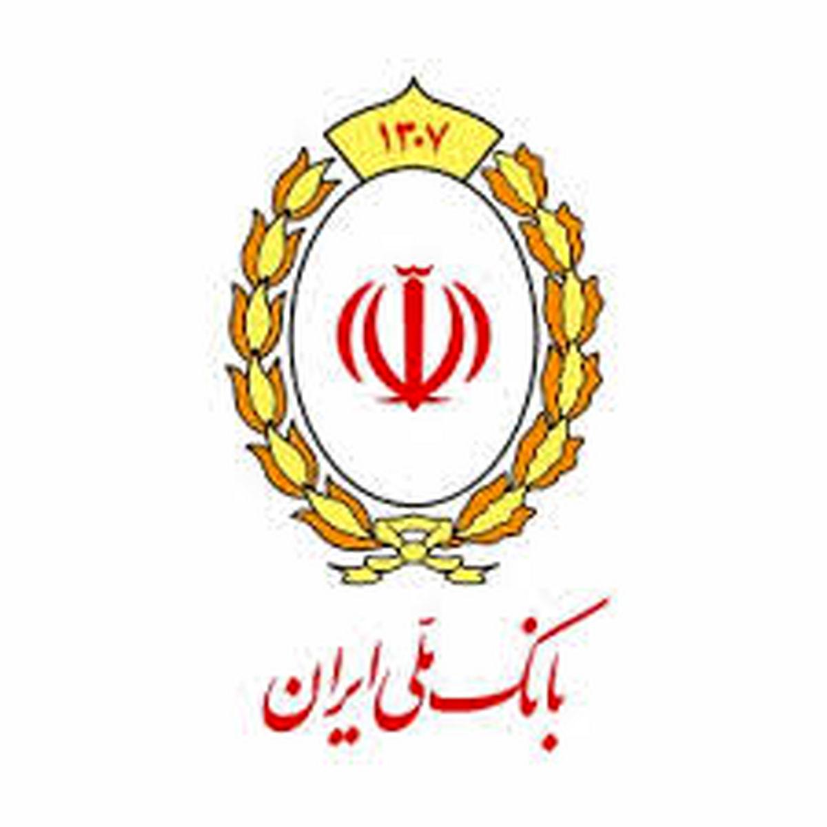 سپرده گذاری در طرح ویژه مسکن بانک ملی ایران با استقبال روبه رو شد