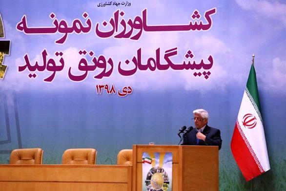 بانک کشاورزی ابزار کمک به توسعه بخش کشاورزی است