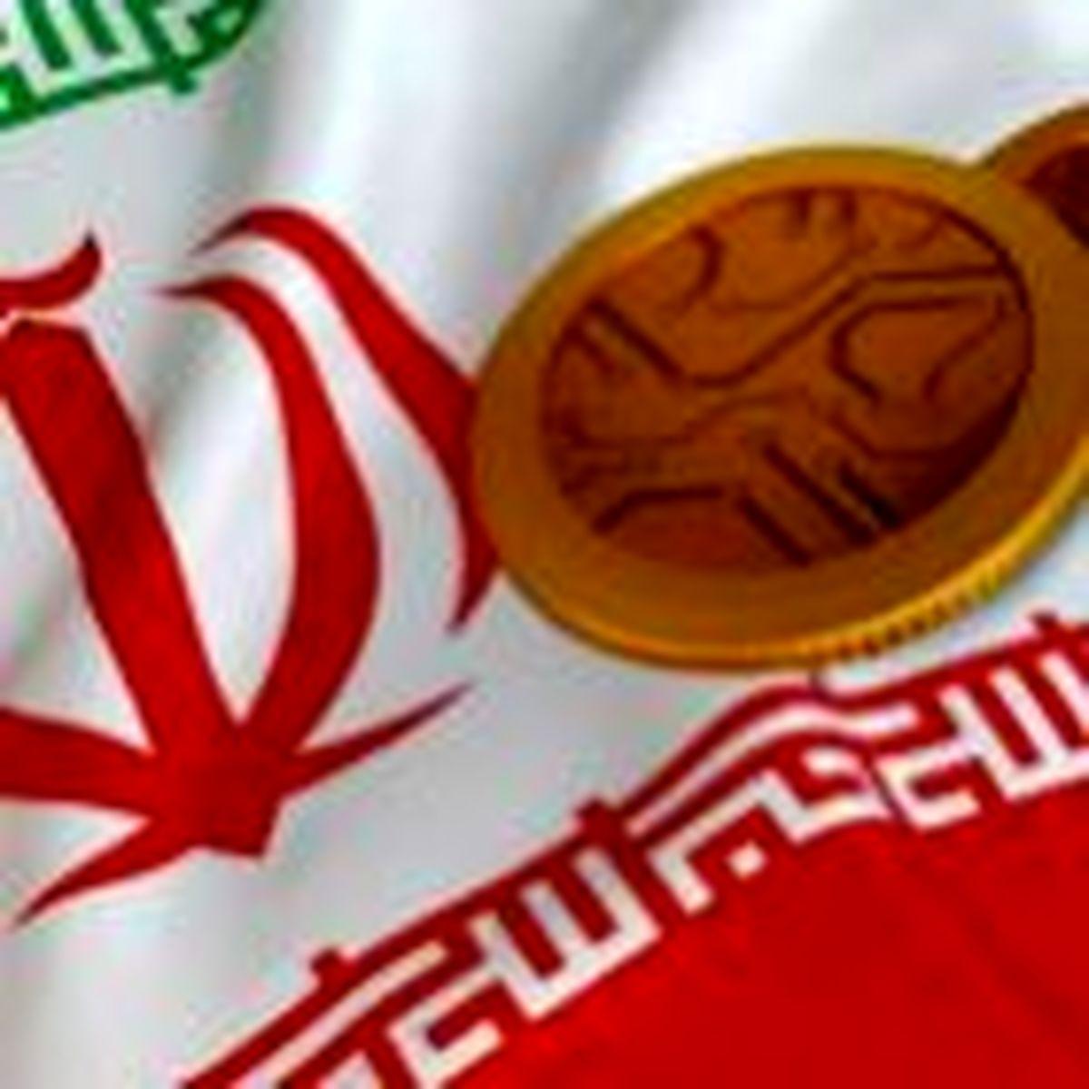 ارز دیجیتال ایرانی در راه است؟