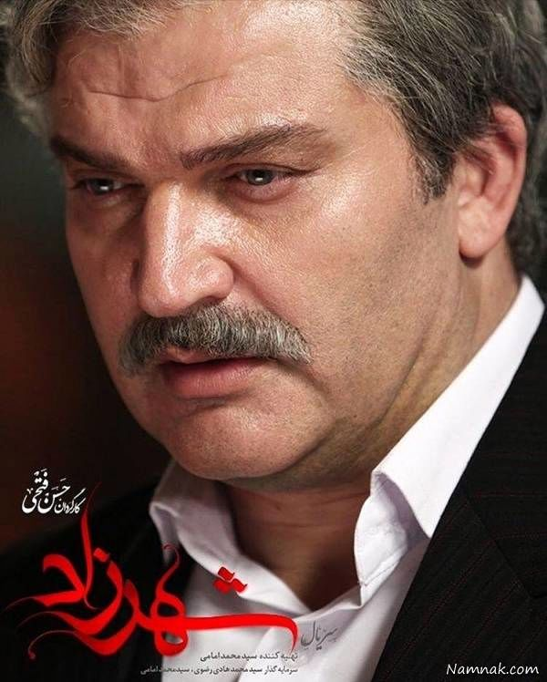 مهدی سلطانی در سریال شهرزاد