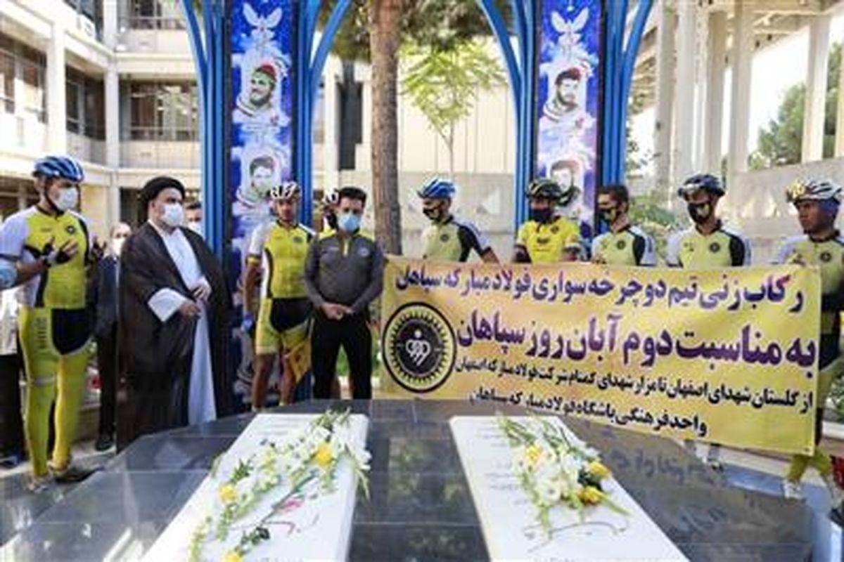 ادای احترام دوچرخهسواران باشگاه فولاد مبارکه سپاهان به مقام شامخ شهیدان