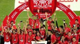 جام قهرمانی به پرسپولیسیها اهدا شد + فیلم