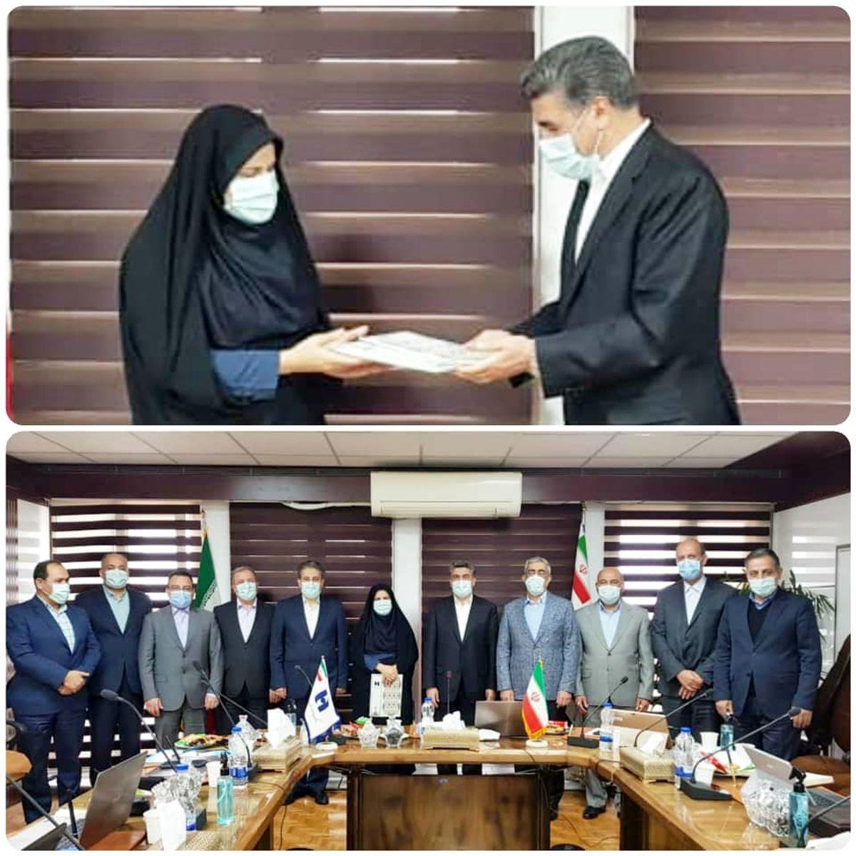 حمیده سپاسی، مدیر امور حقوقی و وصول مطالبات بانک صادرات ایران شد
