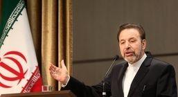 واعظی: ایران آماده برداشتن گام چهارم هستهای است