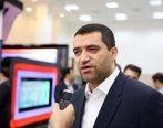 احراز هویت مشتریان «سجام» در شعب منتخب بانک صادرات ایران رایگان است