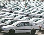 قیمت روز خودرو در 7 اردیبهشت +جدول