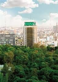 انتصاب سرپرست شعب بانک قرض الحسنه مهر ایران در استان ایلام