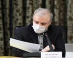 نامه وزیر بهداشت به رئیس رسانه ملی