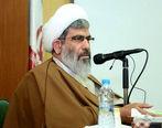 تحریم مردم ایران رجز خوانی است