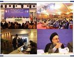 مجمع عمومی عادی سالیانه موسسه ملل برگزار شد