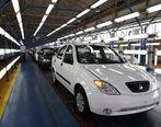 آغاز فروش اقساطی ۴ محصول ایران خودرو از فردا ۲۴مهرماه + جزئیات