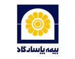 """پرداخت حق بیمه عمر و تأمین آتیه از طریق """"آپ"""" و """"#۷۲۰* """""""