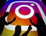 اینستاگرام ماه رمضان را فیلتر کرد! + عکس