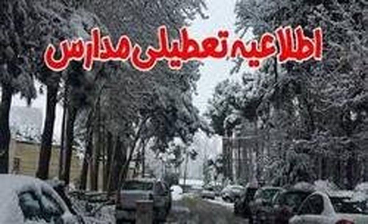 مدارس نوبت عصر شهرستانهای تهران تعطیل شد