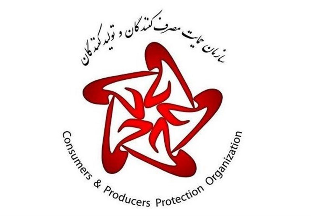 عدم افزایش قیمت کالا و خدمات به بهانه افزایش قیمت بنزین