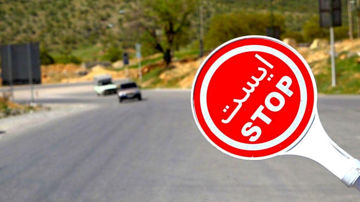 ممنوعیت تردد دو هفته ای از امروز 24 مرداد آغاز شد + جزئیات