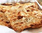 کدام نان هضم غذا را سریعتر انجام می دهد؟