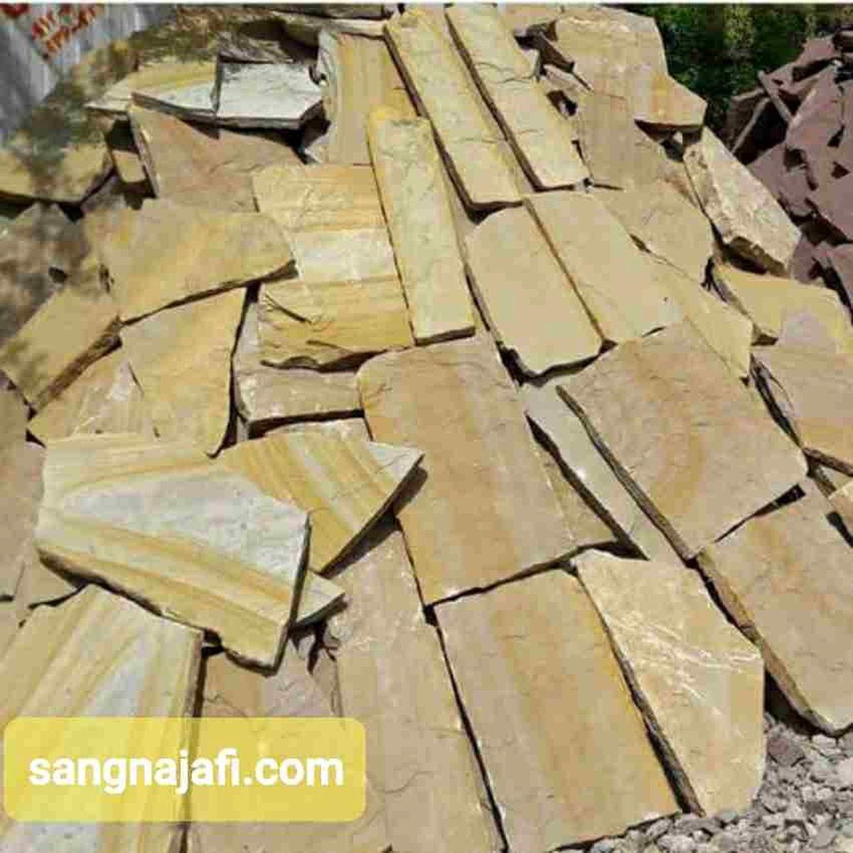 مجموعه سنگ نجفی ارائه دهنده انواع سنگ ساختمانی