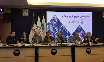 بررسی وضعیت دکلهای مخابراتی شهر تهران با سخنرانی نماینده همراه اول