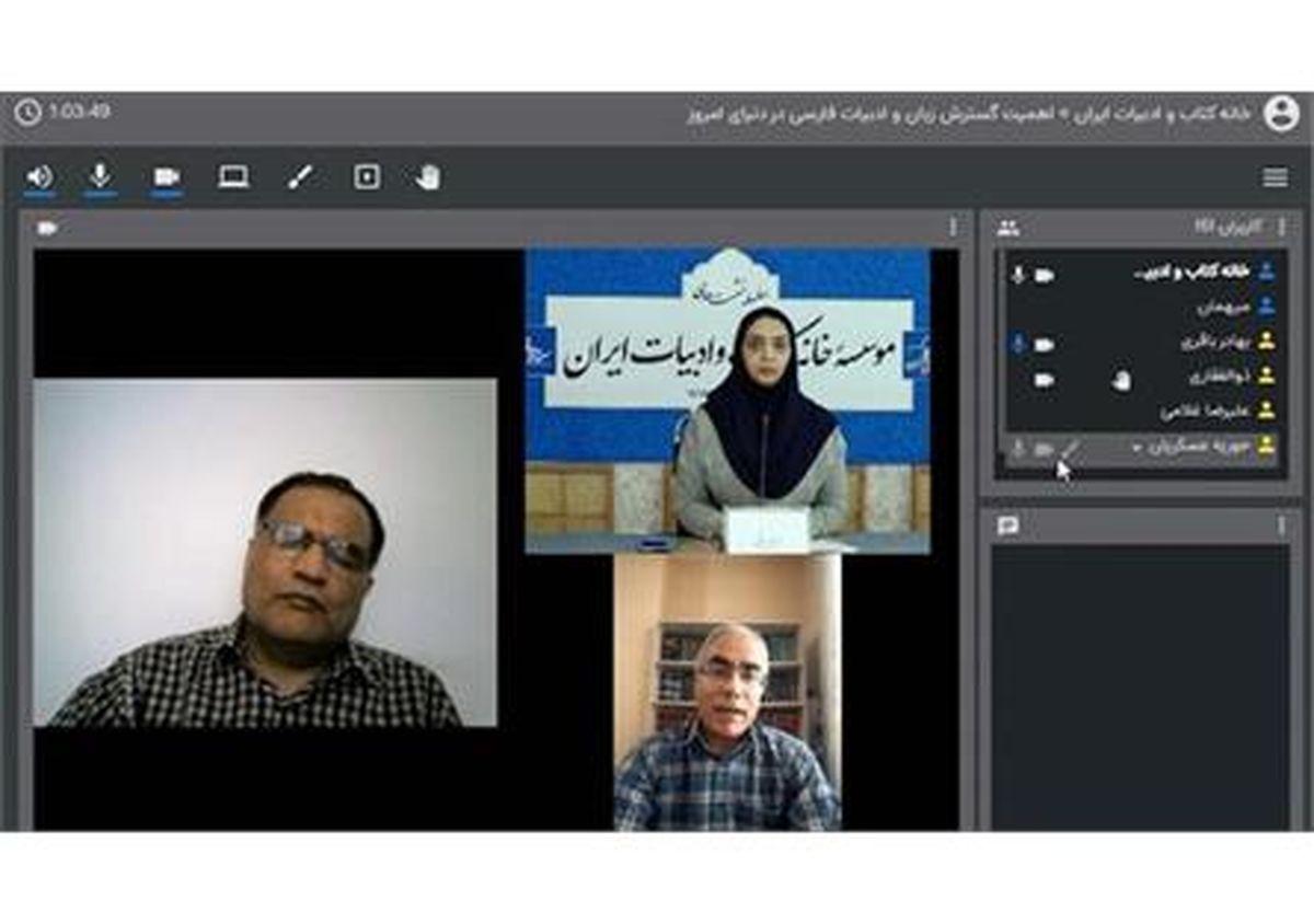 زبان فارسی رمز وحدت بین اقوام ایرانی است