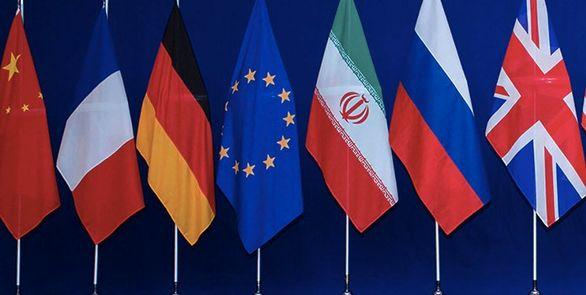 رویترز: اروپا مکانیسم حل اختلافات برجام را فعال میکند