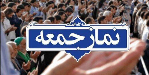 نماز جمعه در مراکز استانها برای سومین هفته متوالی لغو شد