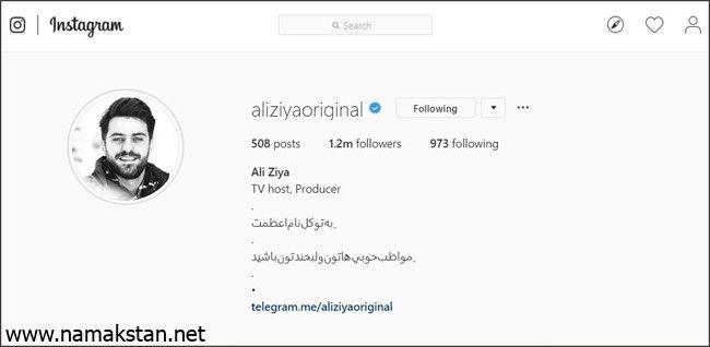 صفحه اینستاگرام علی ضیا