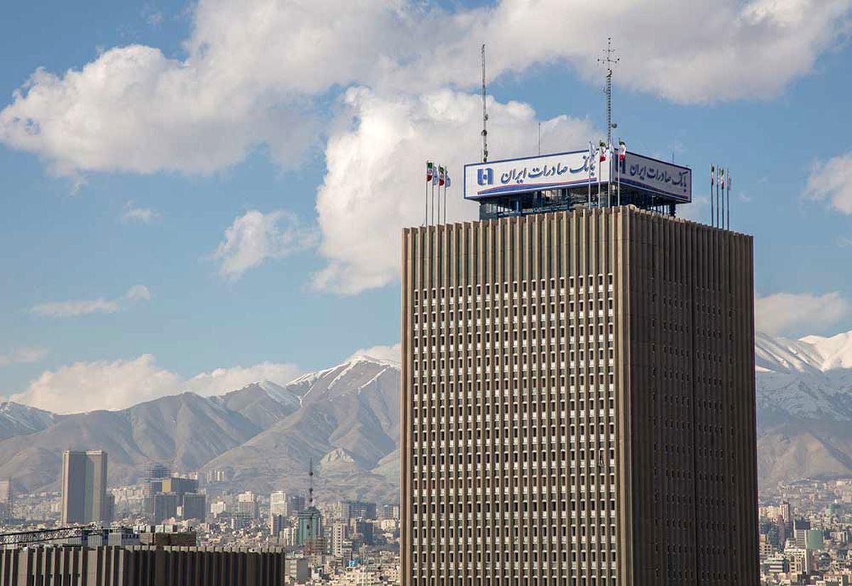اقدامات  محوری بانک صادرات ایران برای پیشگیری از شیوع کرونا