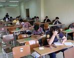 وضعیت برگزاری امتحانات نهایی دانش آموزان