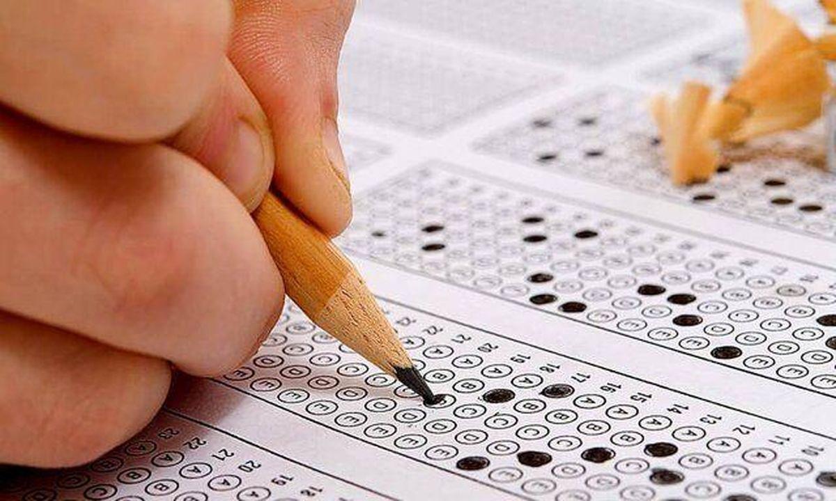 آغاز انتخاب رشته آزمون ارشد از امروز