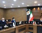 پایگاه اطلاع رسانی جدید سازمان منطقه آزاد قشم راه اندازی می شود