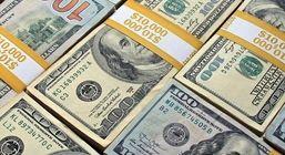 قیمت دلار در صرافیهای بانکها
